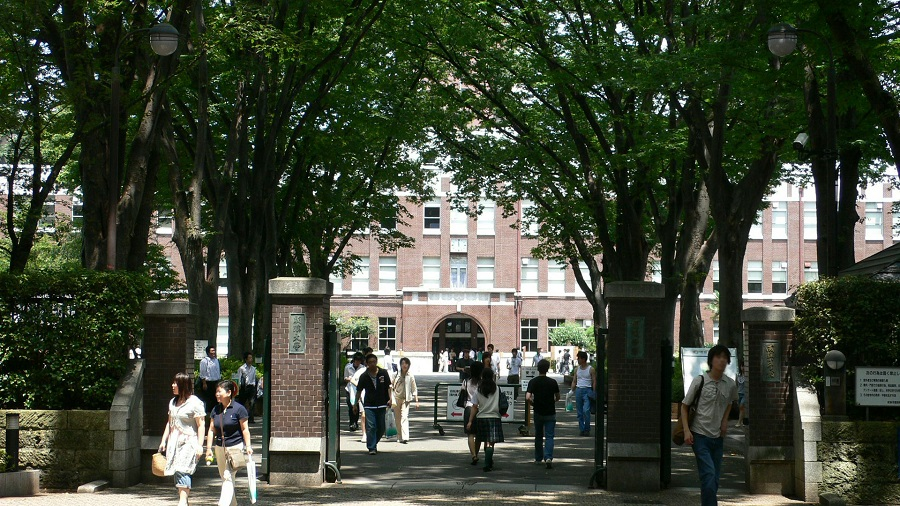Đại học quốc tế Kobe - Ảnh 2