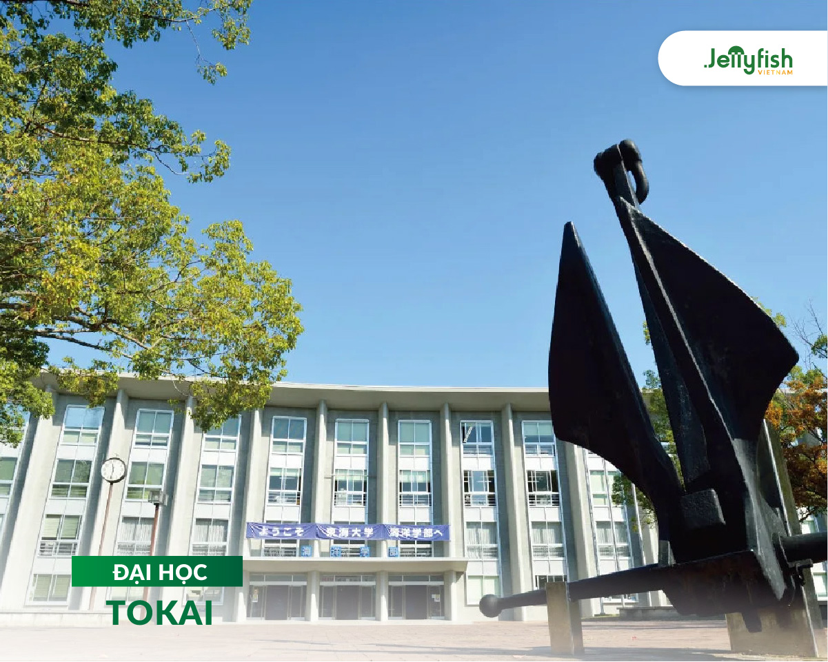 Đại học Tokai