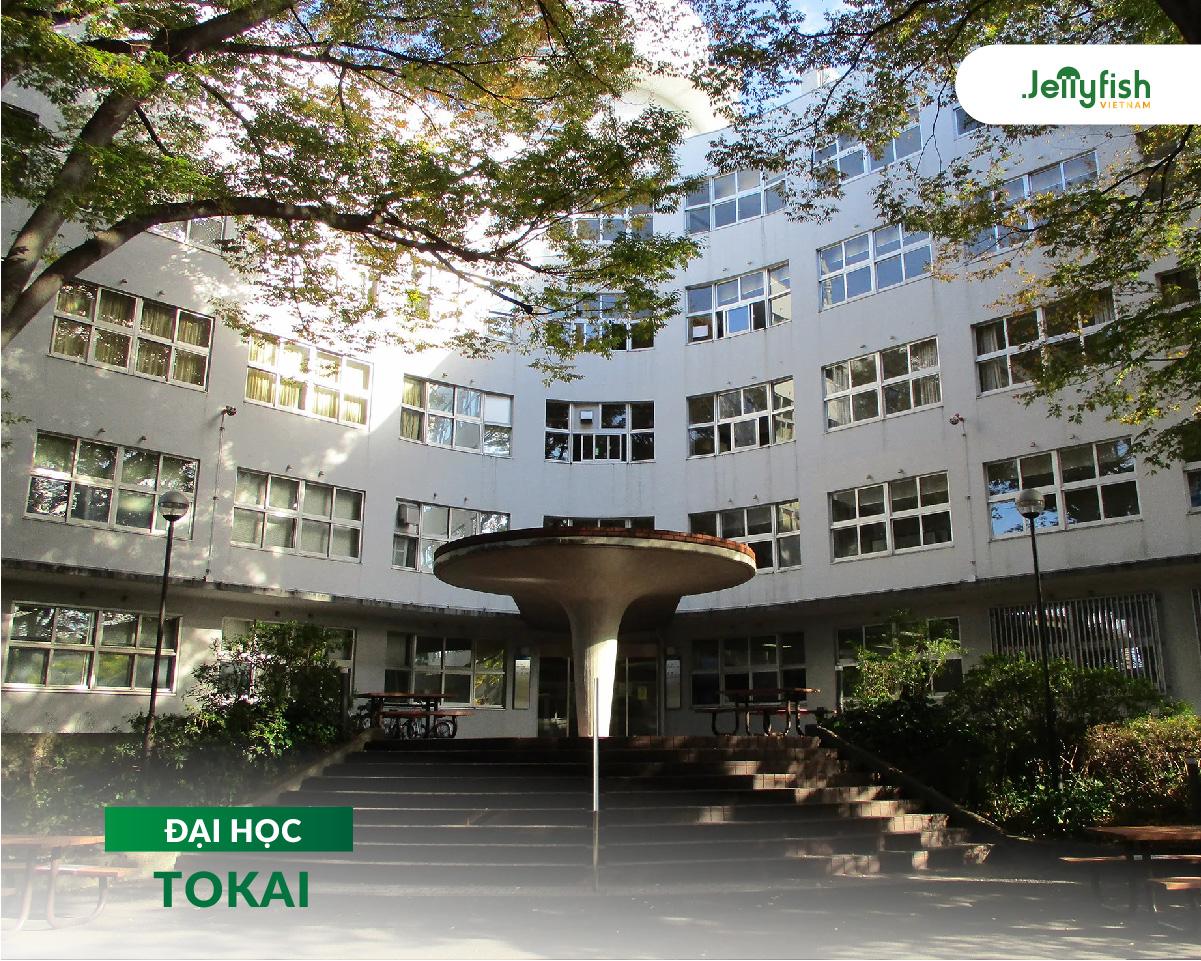 Trường Đại học Tokai
