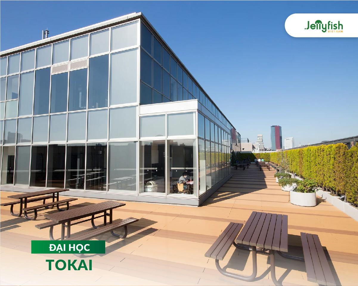 Trường Đại học tư thục Tokai