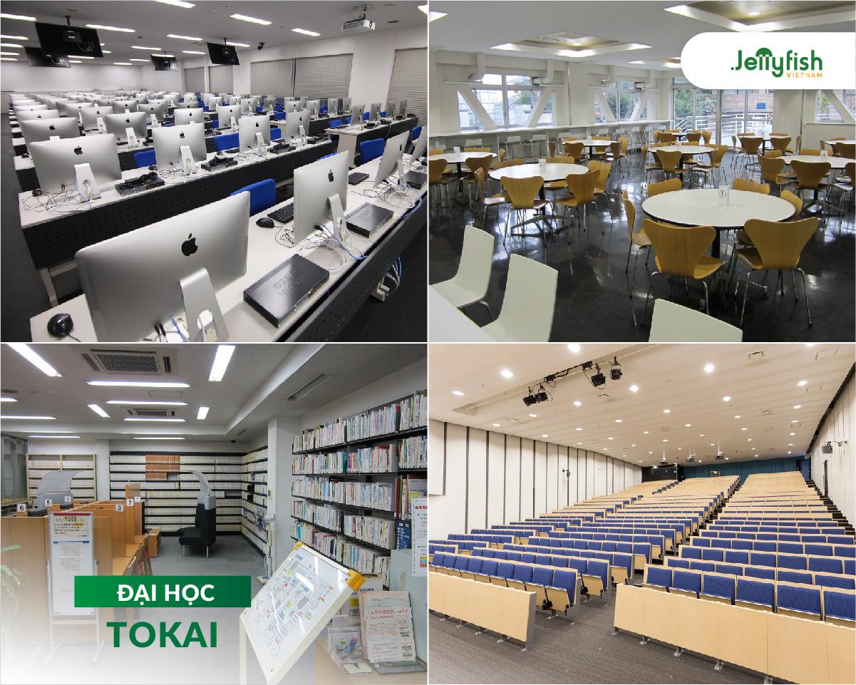 Cơ sở vật chất trường ĐH Tokai