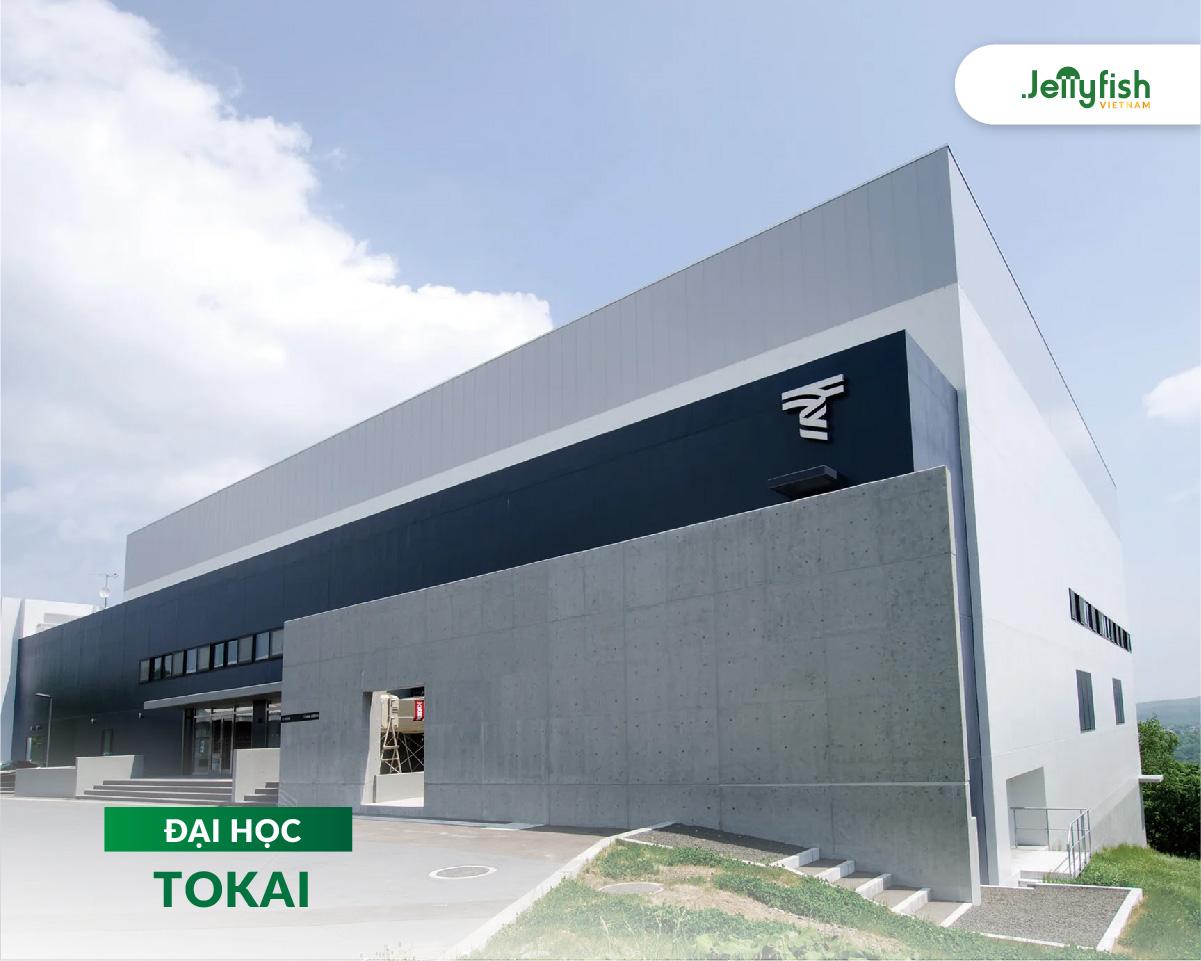 Cơ sở vật chất của ngôi trường tư thục Tokai