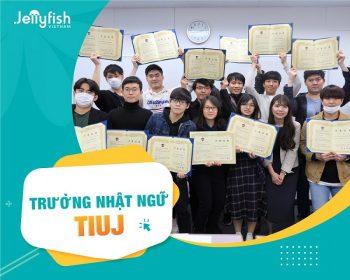 Trường Nhật ngữ TIUJ