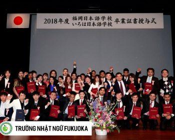 Trường Nhật ngữ Fukuoka