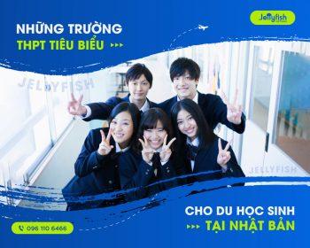 Những trường THPT tiêu biểu tại Nhật dành cho du học sinh