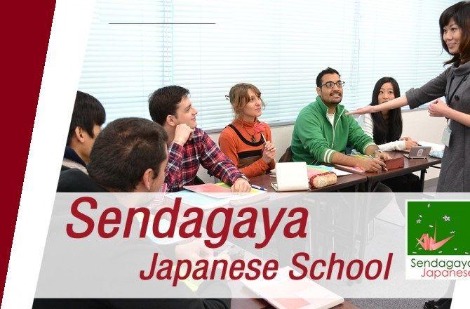 Du học Nhật Bản tại trường Nhật ngữ Sendagaya