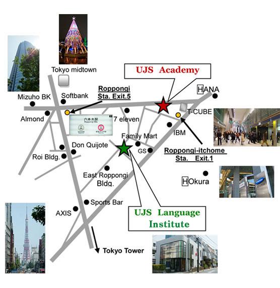 Trường Nhật ngữ UJS